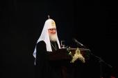 Слово Святейшего Патриарха Московского и всея Руси Кирилла на встрече с общественностью Одессы