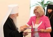 Подписано Соглашение о сотрудничестве между Министерством культуры Московской области и Московской епархией