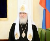 Выступление Святейшего Патриарха Кирилла в Одесской национальной юридической академии