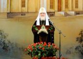 Святейший Патриарх Кирилл встретился с общественностью Одессы