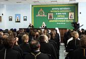 Состоялась встреча Святейшего Патриарха Московского и всея Руси Кирилла с духовенством Днепропетровской епархии
