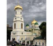 Свято-Троицкий кафедральный собор города Днепропетровска
