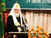 Выступление Святейшего Патриарха Кирилла перед преподавателями и студентами Днепропетровского национального университета им. Олеся Гончара