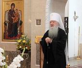 Митрополит Крутицкий и Коломенский Ювеналий посетил Одинцовское благочиние