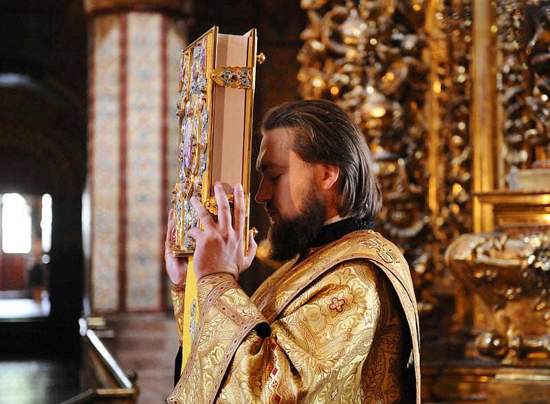 Патриарший визит на Украину. Молебен в киевском соборе Святой Софии.