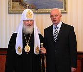 Святейший Патриарх Кирилл встретился с Премьер-министром Украины Н.Я. Азаровым