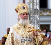 Слово Святейшего Патриарха Кирилла за Божественной литургией в Киево-Печерской лавре в День Крещения Руси