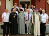 В Донском монастыре столицы завершился семинар для атаманов и священников Терского казачьего войска