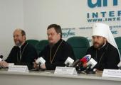 В агентстве «Интерфакс» прошла пресс-конференция по итогам посещения Святейшим Патриархом Кириллом Украинской Православной Церкви