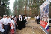 Святейший Патриарх Кирилл посетил молодежный лагерь «Экспедиция 'Русская цивилизация'» в пригороде Сарова