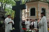 Во вторую годовщину смерти А.И. Солженицына на месте его погребения совершена панихида