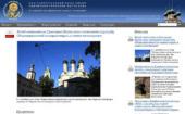 Начал работу сайт Благотворительного фонда имени святителя Григория Богослова