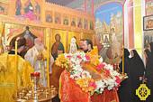 В Святой Земле молитвенно почтили память святой равноапостольной Марии Магдалины