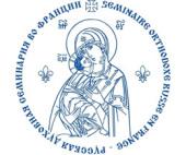 Русская духовная семинария во Франции объявляет набор студентов на магистерскую программу