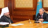 В Астане прошла официальная встреча митрополита Астанайского и Казахстанского Александра с Президентом Республики Казахстан Н.А. Назарбаевым