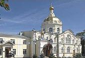 Ставропольская епархия направила пожертвования пострадавшим от пожаров