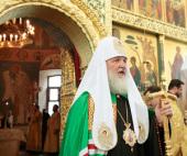 Святейший Патриарх Кирилл: Господь попускает эти беды для того, чтобы мы стали другими