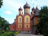 Патриаршее поздравление настоятельнице Свято-Успенского Пюхтицкого монастыря игумении Варваре (Трофимовой) с 80-летием со дня рождения