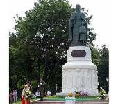 Памятник святой равноапостольной Ольге, великой княгине Российской, в Пскове