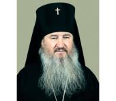 Архиепископ Ставропольский Феофан выступил с заявлением в связи со взрывом в Пятигорске