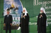 Предстоятель Русской Церкви обратился с Первосвятительским словом к жителям Пскова
