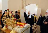 Святейший Патриарх Кирилл совершил чин малого освящения храма Трех святителей в Псковском государственном педагогическом университете
