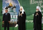 18-19 августа 2010 года состоялся Первосвятительский визит Святейшего Патриарха Кирилла в Псковскую епархию