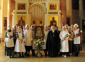 Объявлен набор учащихся на курсы патронажных сестер при Свято-Димитриевском училище сестер милосердия в Москве
