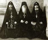 Схимитрополит Серафим (Мажуга), схиархимандрит Серафим (Романцов) и схиархимандрит Андроник (Лукаш) прославлены в лике святых