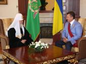 Святейший Патриарх Кирилл поздравил Президента Украины В.Ф. Януковича с Днем независимости