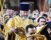 Святейший Патриарх Кирилл поздравил помощника председателя ОВЦС МП протодиакона Владимира Назаркина с 70-летием со дня рождения
