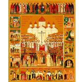 Святейший Патриарх Кирилл благословил празднование Собора Кемеровских святых