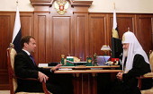 Д.А. Медведев: «Русская Православная Церковь не осталась в стороне от этой беды»