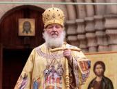 Святейший Патриарх Кирилл: Нам явлен образ Спасителя, чтобы мы спаслись, подобно жителям древней Эдессы