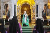 Святейший Патриарх Кирилл совершил в Храме Христа Спасителя молебен на начало нового учебного года