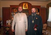 Управляющий Патриаршими приходами в США награжден высшим орденом Православной Церкви в Молдове