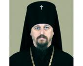 Патриаршее поздравление архиепископу Белгородскому Иоанну с 50-летием со дня рождения