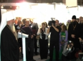 Председатель Издательского Совета Русской Православной Церкви принял участие в открытии XXIII Московской международной книжной выставки-ярмарки