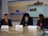 Русская Православная Церковь окажет адресную помощь пострадавшим от пожаров