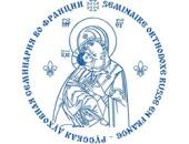 В Москве прошло заседание приемной комиссии Парижской духовной семинарии