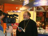 Издательство Московской Патриархии представило на XXIII Московской международной книжной выставке-ярмарке свои новые издания