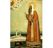 К 650-летию Зачатьевского монастыря московские власти установят памятник святителю Алексию, митрополиту Московскому