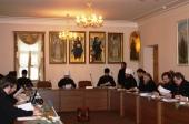 В ОВЦС прошло заседание комиссии Межсоборного присутствия по вопросам отношения к инославию и другим религиям