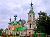 Святейший Патриарх Кирилл посетил угличский храм святого царевича Димитрия на поле