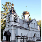 В день 20-летия со дня смерти протоиерея Александра Меня Митрополит Крутицкий и Коломенский Ювеналий совершил освящение храма на месте его гибели