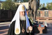 Святейший Патриарх Кирилл: «Выражаю свои соболезнования всему нашему народу, потому что эти жертвы затрагивают каждого из нас»