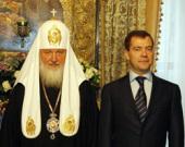 Святейший Патриарх Кирилл поздравил Президента России Д.А. Медведева с 45-летием со дня рождения