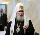 Патриарху Алексию II присуждена премия «Информационный лидер года»