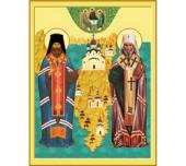 16 сентября начинается Первосвятительский визит Святейшего Патриарха Кирилла в Камчатскую епархию