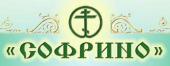Митрополит Ювеналий возглавит торжества по случаю 30-летия со дня основания ХПП «Софрино»